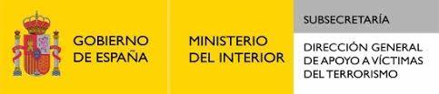logo ministerio interior